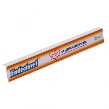 Рекламна рафт лента за аптека от плексиглас