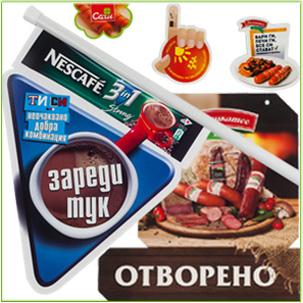 Печатна реклама